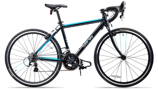 Buy Frog 67 Road Bike  Online at thetristore.com