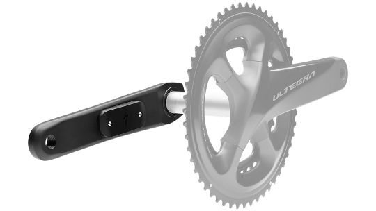 Buy Specialized Power Meter Shimano Ultegra Upgrade Kit Online at thetristore.com