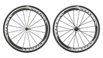 Buy  Mavic Cosmic Pro Carbon Wheelset 2017, Online at thetristore.com #1